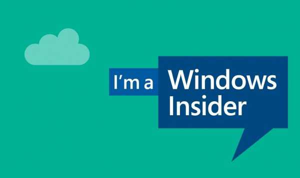 Microsoft will soon allow Insiders to Jump builds from one development branch to other