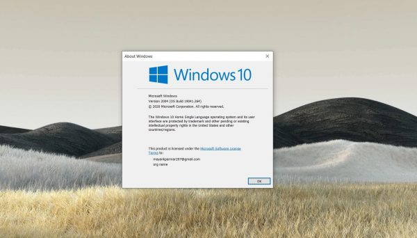 Windows 10 major update is causing issues with DISM tool