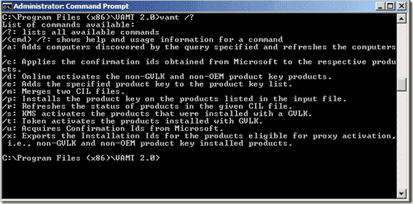 VAMT-2.0-command-line-interface