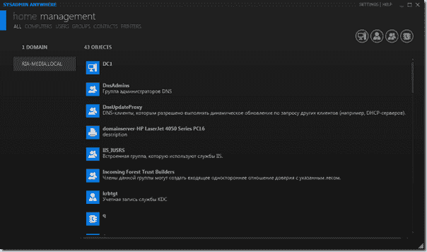 Active Directory Management - SysAdmin Anywhere