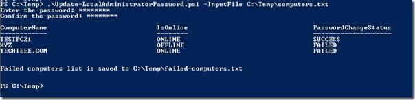 Change administrator password PowerShell