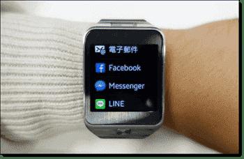 Samsung Gear 2 - Messaging