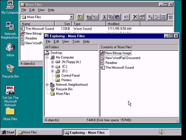 Windows 95 Explorer. Those were the days!
